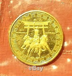 1964 Tokyo Olympic Gold Coin 3.5 g. 900 Numismatica Italiana Original Medal Case