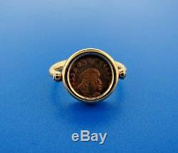CHIC Bulgari 18k Yellow Gold & Ancient Roman Coin