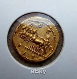 Gold Coin Roman Imperial 27 BC-476 AD Hadrian 7.17gr